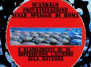 roma_divietoaccesso