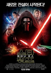 tfa-poster-japan.0