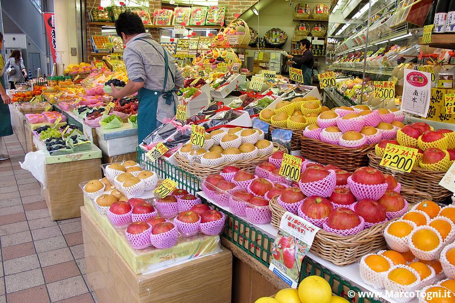negozio_di_frutta_2